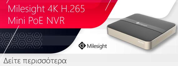 Milesight 4K H.265 Mini PoE NVR