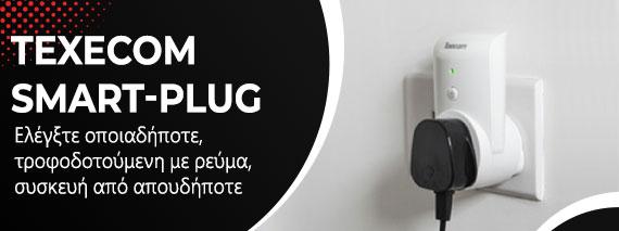 Ελέγξτε οποιαδήποτε τροφοδοτούμενη με ρεύμα συσκευή από οπουδήποτε.